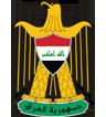 伊拉克大使馆签证中心