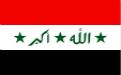 伊拉克签证案例分析