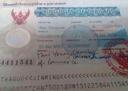 赴伊拉克签证国内目前暂时不能办理