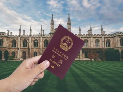 周末可以申请签证吗?